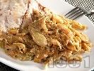 Рецепта Гарнитура за риба с резене (фенел), целина, лук и сметана